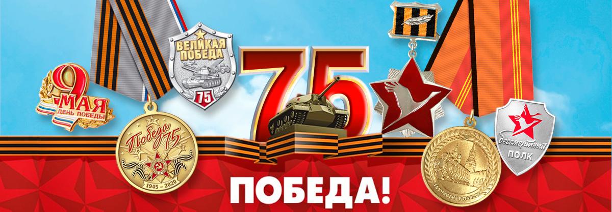 Karanténban Oroszországban, 2. rész